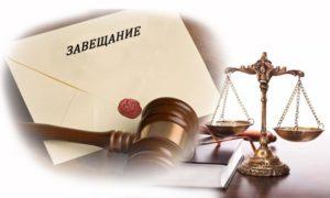 выморочная квартира: судебная практика