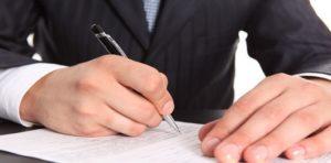 заявление о признании прав на наследство: составление и процедура подачи