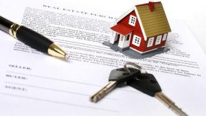 как продать наследуемую квартиру