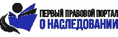 Naslednik1.ru
