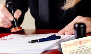 обязанности нотариуса по проверке документов