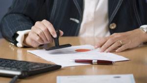 Наследование отдельных видов имущества по законодательству РФ