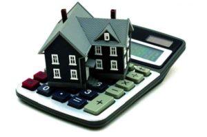 сколько стоит продать наследуемый дом