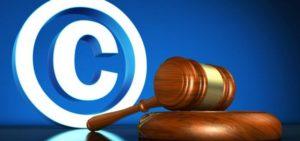 как наследовать авторские права