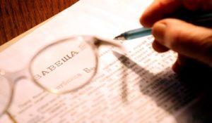 как правильно написать завещание на все имущество образец