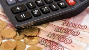 Стоимость доверенности у нотариуса: значение