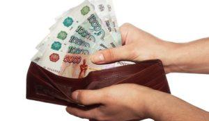 Стоимость оформления наследства: от чего зависит