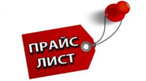 Стоимость услуг нотариуса: кто устанавливает