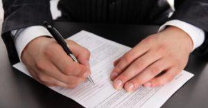Оформление завещания у нотариуса: кто может составить