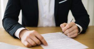 Договор доверительного управления наследственным имуществом: процедура формирования