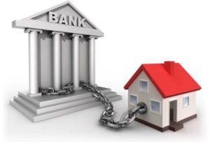 как наследуется ипотека
